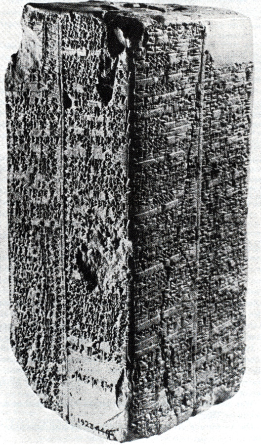 Erich von Däniken Sumerian Kings British Museum
