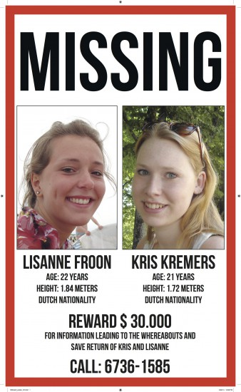Investigating the Tragic Disappearance of Dutch Students Lisanne Froon and Kris Kremers on After Hours AM/The Criminal Code Former FBI Special Agent John DeSouza joins us on the search