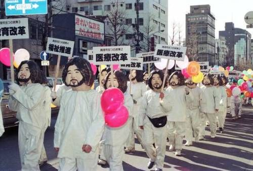 Dr. Clarissa Cole Examines the Japanese Sarin Gas Death Cult on After Hours AM/The Criminal Code The horrors of Aum Shinrikyo